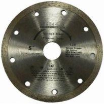 Kotouč diamantový řezný 230x22,2x7mm L CR LASER CUT