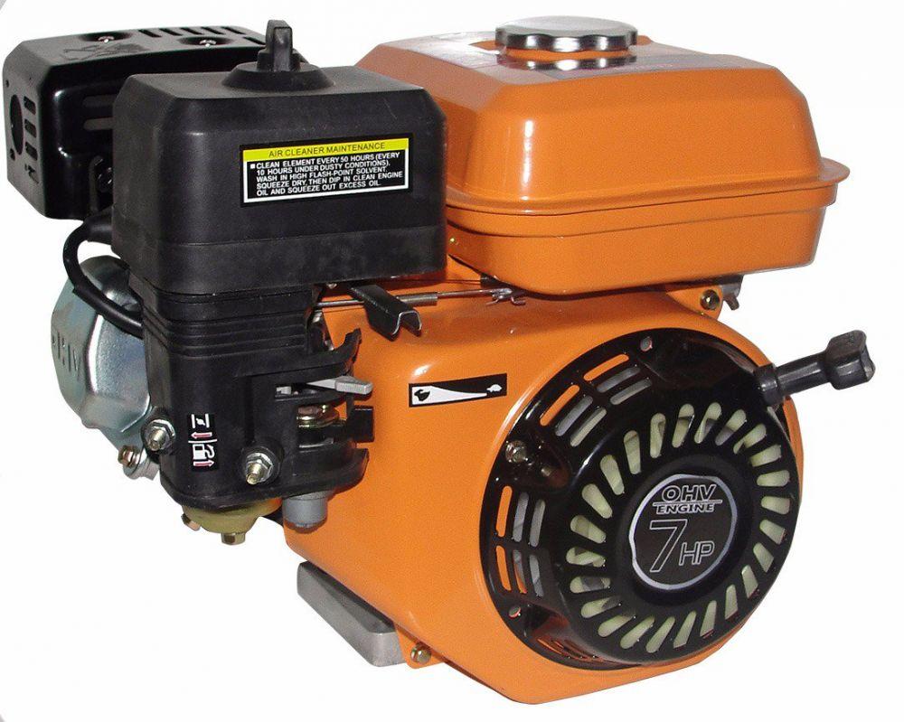 Motor 7HP OHV k čerpadlu nebo centrále BJC Nářadí-Sklad 1   15