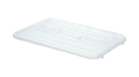 """Plastové víko k úložnému boxu 16"""" CARGOLID *HOBY 0Kg NCP16"""