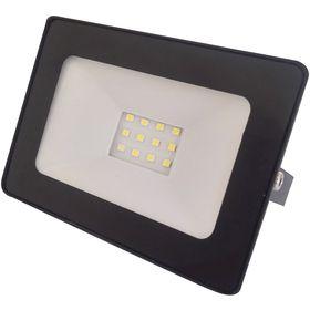 LED reflektor 10W 4000K RSL 243 RETLUX